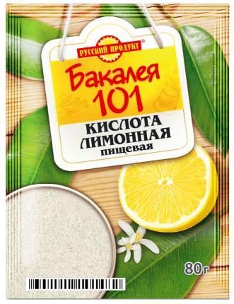 Лимонная кислота пищевая Бакалея 101 Русский продукт  80 г