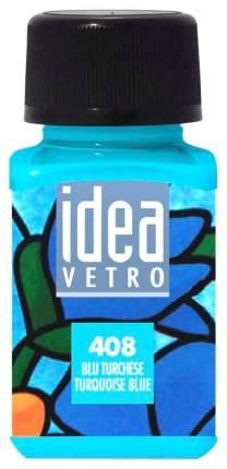 Акриловая краска Maimeri Idea Vetro По стеклу голубой турецкий M5314408 60 мл