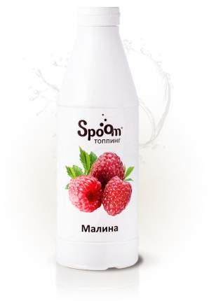 Топпинг Spoom малина 1кг