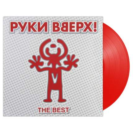 Виниловая пластинка Руки Вверх! The Best (Coloured Vinyl)(LP)