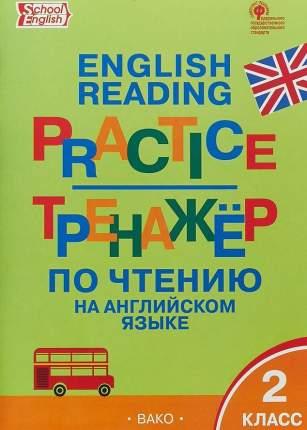 Тр тренажёр по Чтению на Английском Языке, 2 кл (Фгос) Макарова