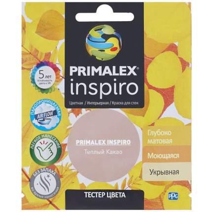 Краска для внутренних работ Primalex Inspiro Тестер 40мл Теплый Какао, PMX-I46