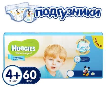 Подгузники Huggies Ultra Comfort для мальчиков 4+ (10-16 кг), 60 шт.