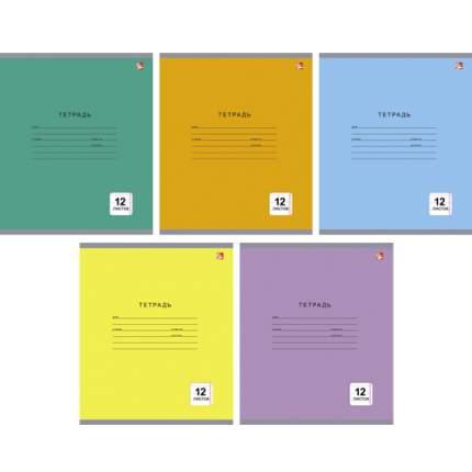 """Тетрадь """"Однотонная серия"""" (А5, 12л, скрепка, линия), ТЛ124997 в ассортименте"""