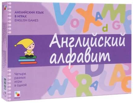 Английский Язык В Играх, Английский Алфавит