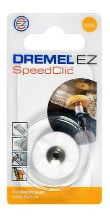 Насадка полировки для гравера DREMEL 2615S423JA
