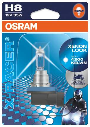 Лампа галогенная автомобильная OSRAM Н8 12V 55W (64212XR-01B)