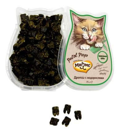 Лакомство для кошек МНЯМС Dental Drops здоровые зубы, с водорослями, 75г