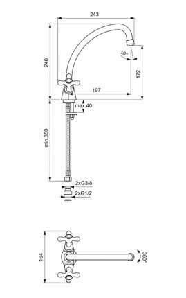 Смеситель для кухонной мойки Vidima Ретро BA132AA хром