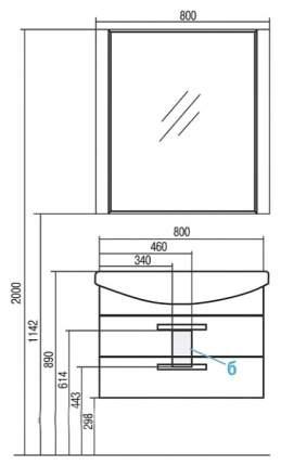 Тумба AQUATON Ария 80 М (Смайл-80) белый (1A140801AA010) без раковины
