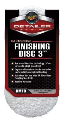 Полировальник микрофибровый финишный 76мм, для финишной пасты D301, DMF3