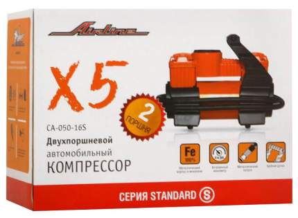 Компрессор автомобильный Airline CA-050-16S