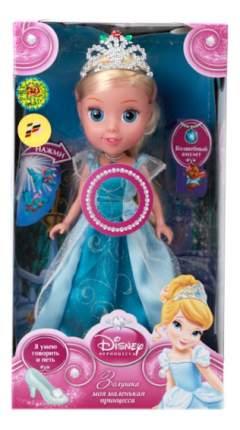 Кукла Моя маленькая принцесса Золушка Карапузcind003