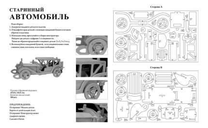 Сборная модель Старинный автомобиль Рыжий кот