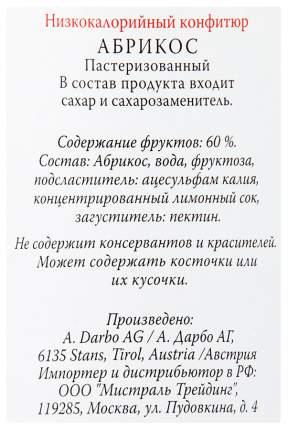 Конфитюр D'arbo абрикос 220 г