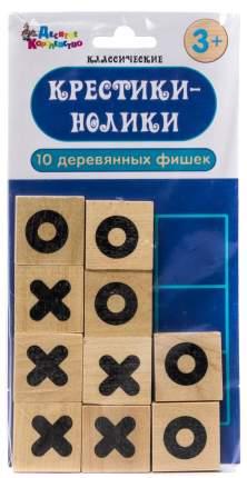 Семейная настольная игра Десятое королевство Крестики-нолики 02654ДК деревянные фишки
