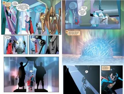 Комикс Супермен, Action Comics. Книга 3, Конец времен