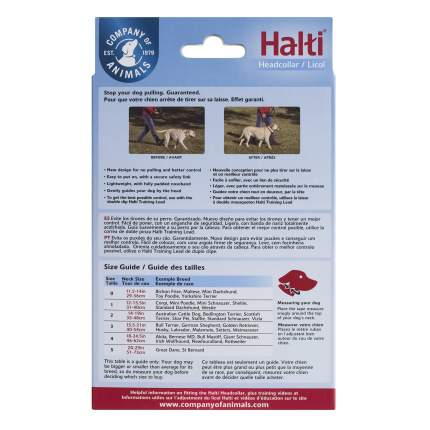 Недоуздок для собак COA HALTI Headcollar, Size 4, красный, шея 46-62 см