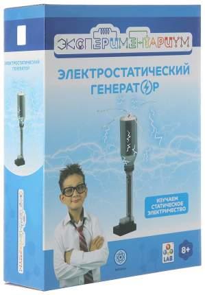 """Набор """"Экспериментариум. Электростатический генератор"""""""