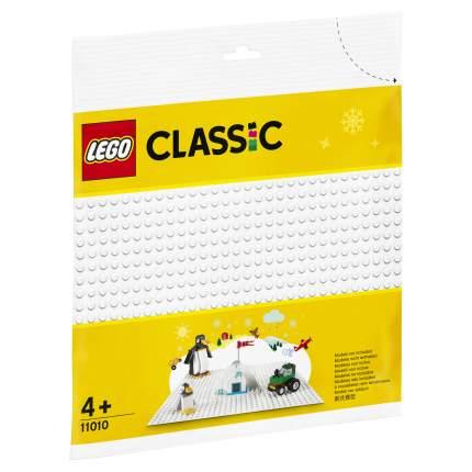 Конструктор LEGO Classic 11010 Белая базовая пластина
