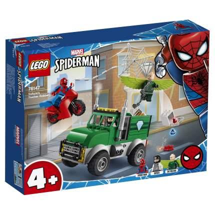 Конструктор LEGO Marvel Super Heroes 76147 Ограбление Стервятника