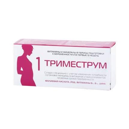 Компливит Триместрум 1 триместр таблетки 30 шт.