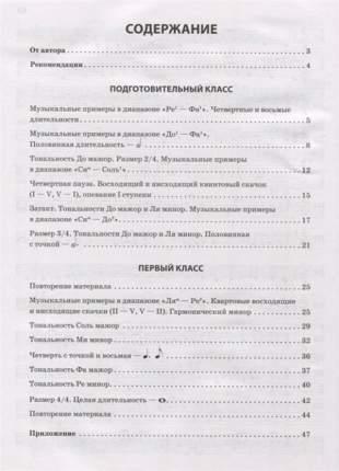 Книга Орнамент стиля историзм. 1830-1890-е гг