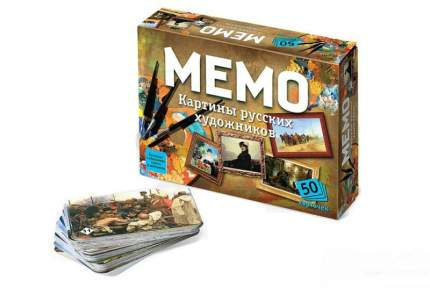 Мемо Нескучные Игры Картины русских художников 50 карточек