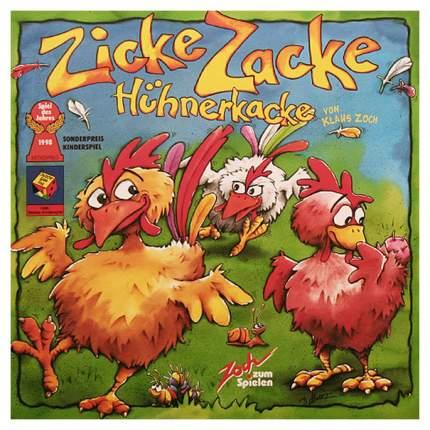 Семейная настольная игра Стиль жизни Цыплячьи бега УТ000000811