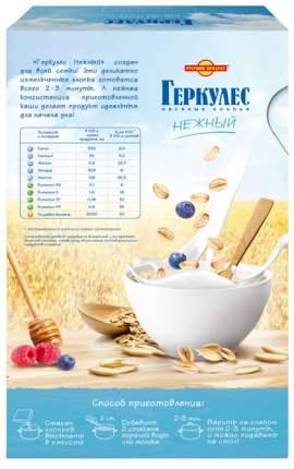 Овсяные хлопья Геркулес Нежный Русский продукт 450 г