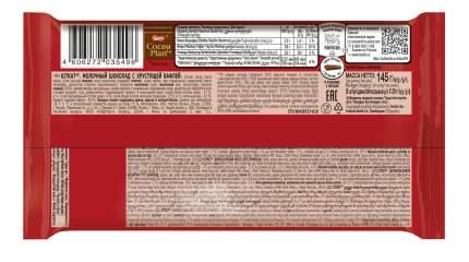 Батончик Nestle Kitkat шоколадный с хрустящей вафлей 29 г 5 штук
