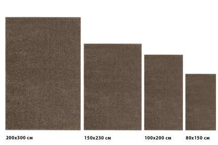 Ковер Hoff T600 150x230 см