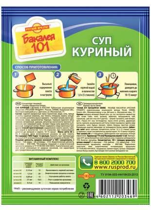 Суп Бакалея 101 Русский Продукт куриный со звездочками 60 г