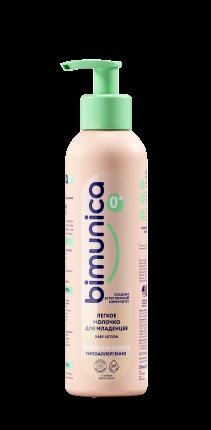 Легкое молочко для младенцев Bimunica, 250 мл