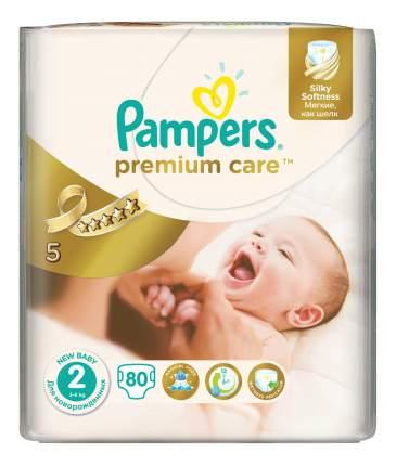 Подгузники для новорожденных Pampers Premium Care 2 (3-6 кг), 80 шт.