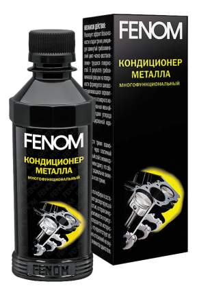 Присадка FENOM FN125N