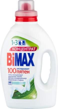 Гель для стирки Bimax 100 пятен 1.5 л