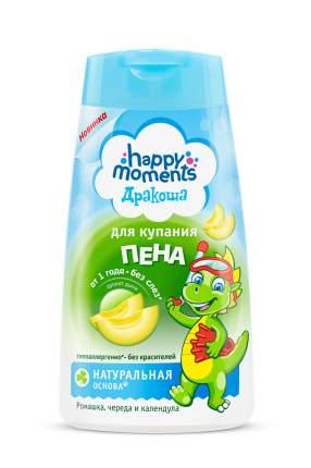 Пена для ванны детская Дракоша Happy Moments, дыня, 240 мл