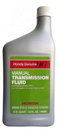 Трансмиссионное масло HONDA 0.946л 08798-9031