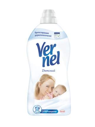 Ополаскиватель для белья Vernel детский 1.82 л