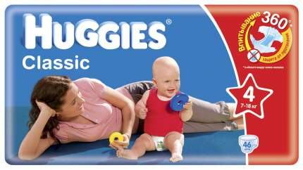 Подгузники Huggies Classic Jumbo Pack 4 (7-18 кг), 46 шт.