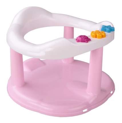 Сиденье для купания малыша Альтернатива Сидение для купания розовый