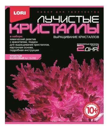 Набор для выращивания кристаллов Lori Лучистые Кристаллы малиновый