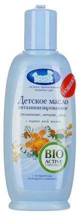Масло витаминизированное НАША МАМА 125 мл (5512-1)