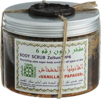 Сахарный скраб для тела №6 Zeitun Ваниль и мак, 500 мл