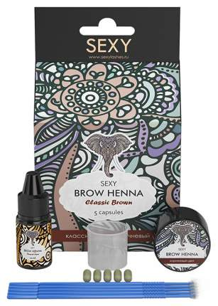 Краска для бровей Sexy Brow Henna Коричневая хна