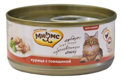 Консервы для кошек Мнямс, курица, говядина, 70г