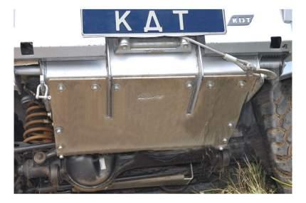 Защита рулевых тяг KDT для Nissan (0520)
