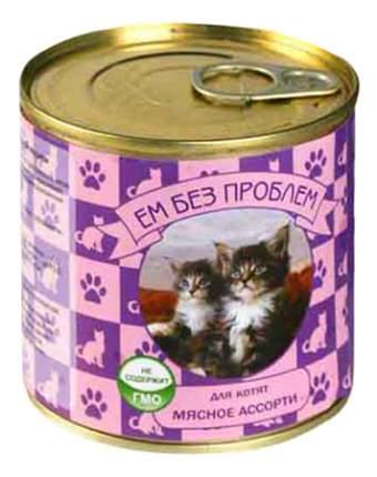 Консервы для котят Ем Без Проблем, мясо, 250г