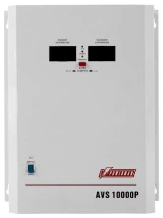 Стабилизатор напряжения Powerman AVS 10000P